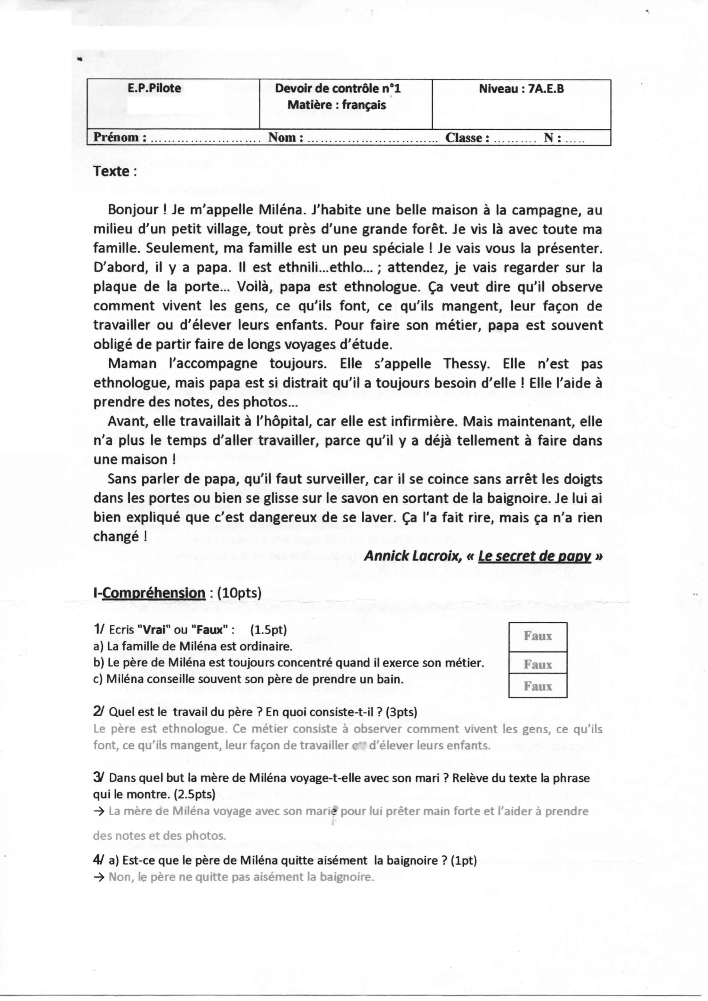 Devoir de Contrôle n° 1 français avec correction – 7éme de base