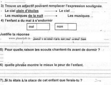 إمتحان تجريبي عدد 3 في الفرنسية قبل مناظرة النموذجي سنة 6 + الإصلاح
