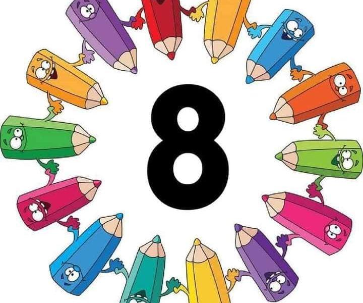 معلقات جميلة للقسم لتلاميذ السنة الأولى : الأرقام