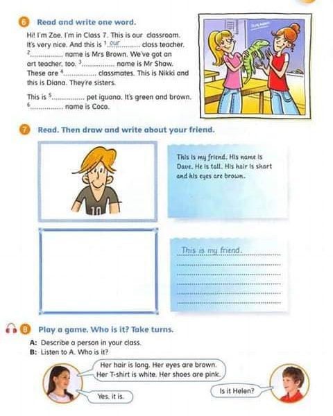 كتاب لتعليم اللغة الانكليزية الجزء الاول و الجزء الثاني
