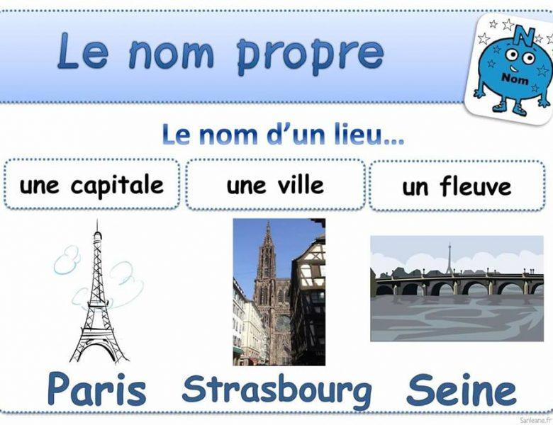 قواعد و أسس في مادة الفرنسية سنة خامسة و سادسة