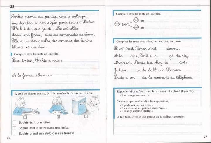 Cahier d'exercices 3eme et 4eme primaire