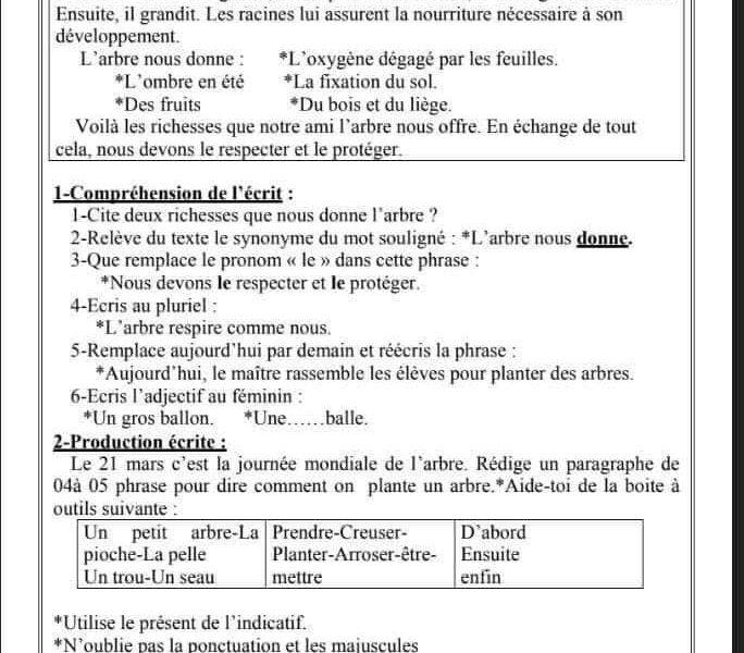 إختبارات فرنسية سنة 6 + الإصلاح